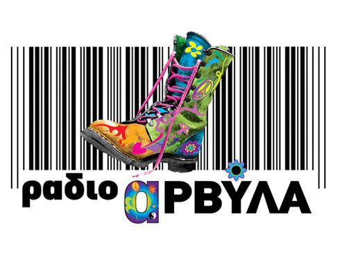 logo-radio-arvilla
