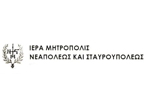 logo-moni-neapoloeos